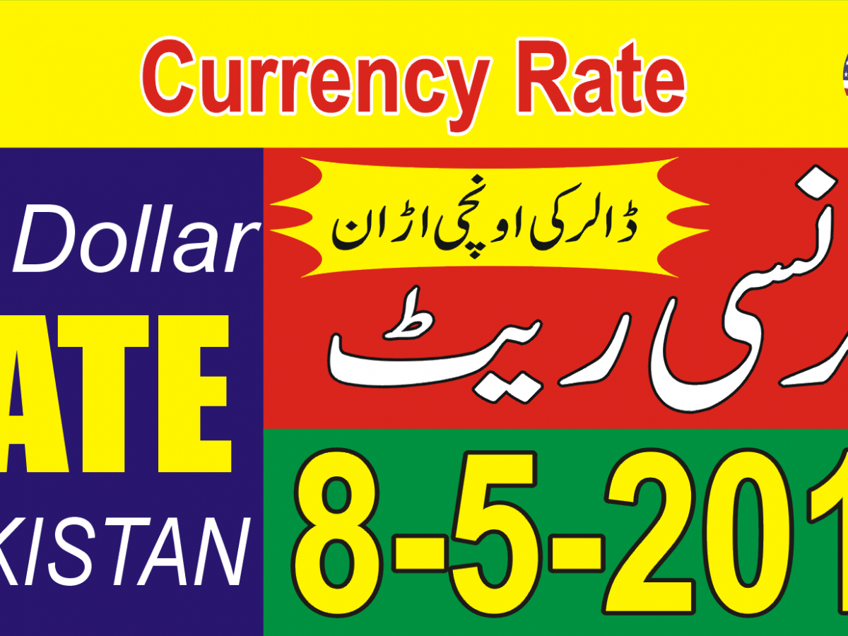 Currency Exchange Rate For Stan
